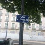 Place de La Duchesse Anne