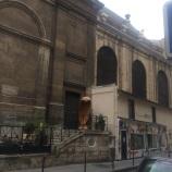 Eglise Saint-Roch, Paris